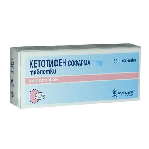 ketotifen for sale